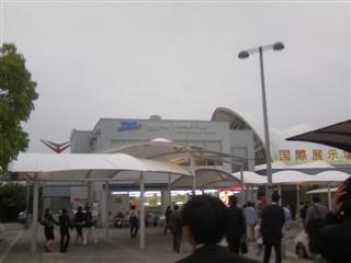 TWR 国際展示場駅